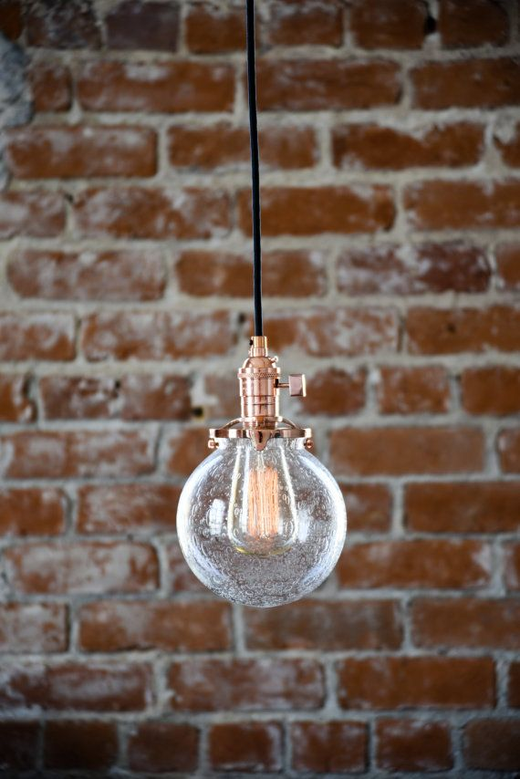 Pendant Lighting Copper  6 Seeded Glass Globe by IlluminateVintage