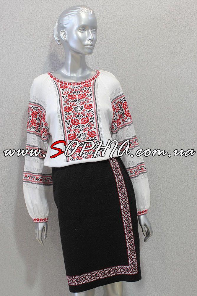 женские трикотажные вышиванка и юбка в национальном стиле