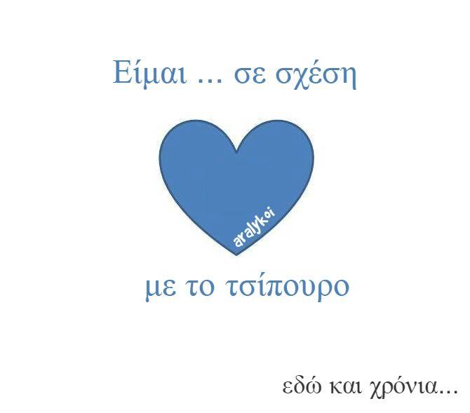 #tsipouro#meze
