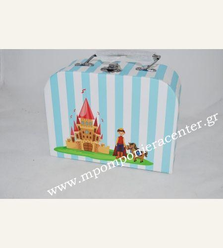 Κουτί μαρτυρικών βαλιτσάκι με πρίγκιπα