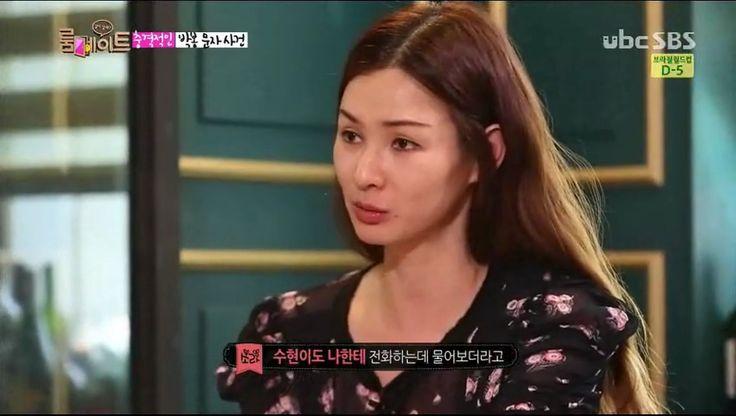 Lee Sora to Leave SBS Roommate - Entertainment Korea