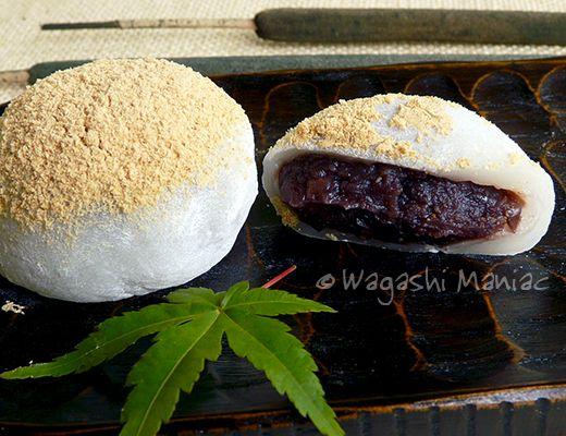 Daifuku Mochi: Gefüllte Mochi aus Reismehl