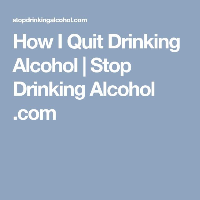 how to stop someone from drinking alcohol