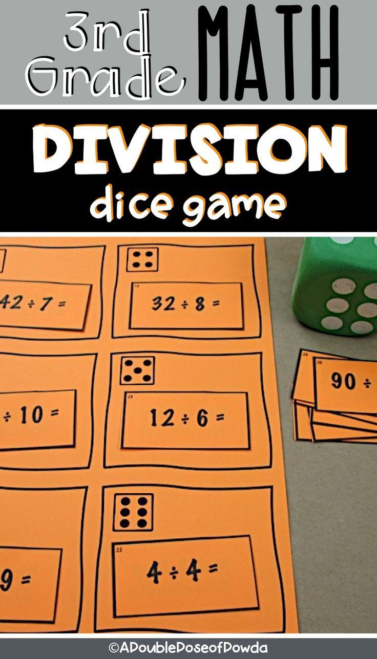 Basic Division Dice Game Let Students Practice Basic Division Facts Fluency With This Low Prep Elementary Math Games Elementary Games Elementary Math Centers [ 1288 x 736 Pixel ]