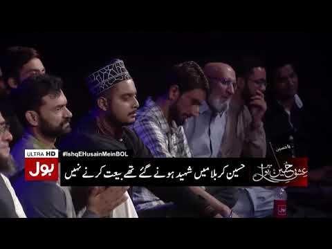 Woh Dus Din - Muhurram Special - 26th September 2017 | Ishq e Husain (R.A) Mein BOL - https://www.pakistantalkshow.com/woh-dus-din-muhurram-special-26th-september-2017-ishq-e-husain-r-a-mein-bol/ - http://img.youtube.com/vi/jVAOAbqWfBw/0.jpg