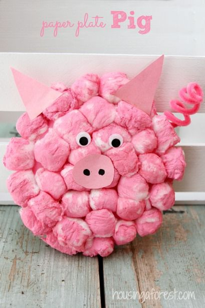 Cotton Ball Pig ~ Adorable farm animal Paper Plate craft.
