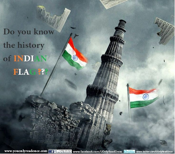 Do you how we got this Indian Flag? Check out the History of Indian Flag On this Independence Day only at youonlyreadonce.copm