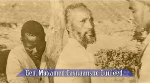 Image result for Maaxamad siad barre 1969-1991