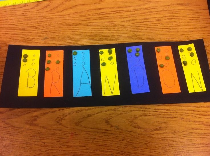Great Idea for when we are reading about Helen Keller - braille with split peas