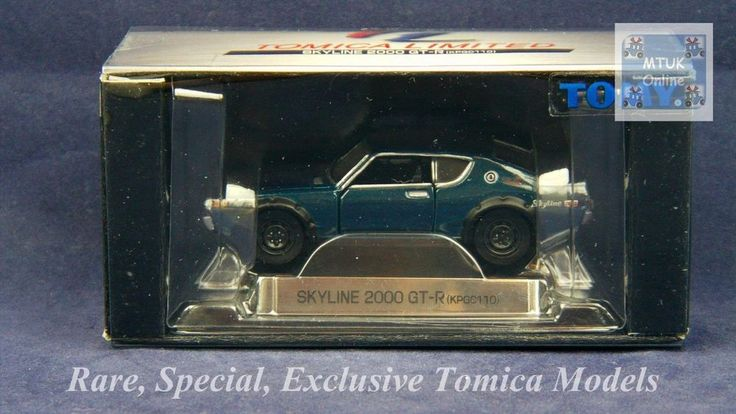 TOMICA 082A NISSAN SKYLINE GTR C110 | 1/64 | 30th ANNIVERSARY | FINAL REWARD