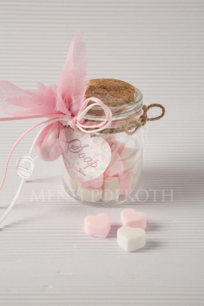 18e01f771d6 Μπομπονιέρα βάπτισης για κορίτσι βαζάκι με σαπουνάκια καρδούλες ροζ και  άσπρες