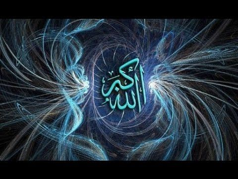 Dalam kajian tasawuf, tidak ada artinya berbicara tentang apa pun tanpa berbicara tentang Tuhan. Segala sesuatu selain Tuhan disebut kosmos, termasuk di dalamnya alam (makrokosmos) dan manusia (mikrokosmos).  Tuhan adalah asal-usul dari segala sesuatu. Semua bersumber dari-Nya dan kelak semuanya akan kembali kepada-Nya, inna lillahi wa inna ilaihi raji'un.  Kita berasal dari Yang Satu kemudian menjadi banyak dan kembali ke Yang Satu. Dengan demikian, yang banyak ini sesungguhnya siapa?