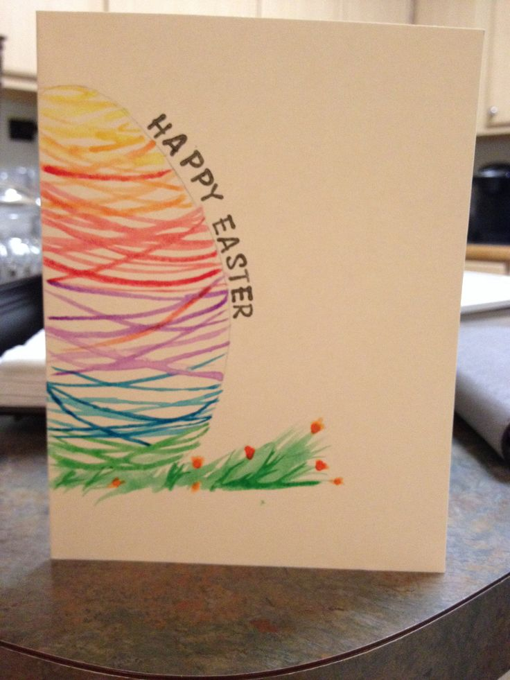 Hapoy Easter in water colors :)