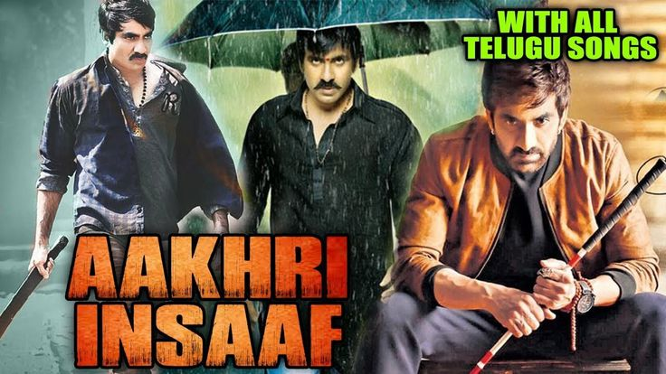 Free Aakhri Insaaf (Chiranjeevulu) 2017 Full Hindi Dubbed Movie With Telugu Songs | Ravi Teja Watch Online watch on  https://free123movies.net/free-aakhri-insaaf-chiranjeevulu-2017-full-hindi-dubbed-movie-with-telugu-songs-ravi-teja-watch-online/