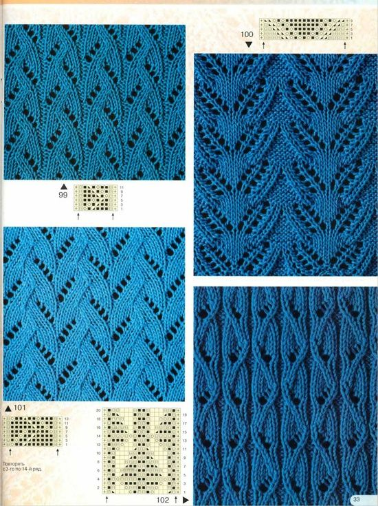 Four Pretty YO Patterns - just the four charts above on lazyknits at http://lazyknits.blogspot.ca/2011/07/four-pretty-yo-patterns.html