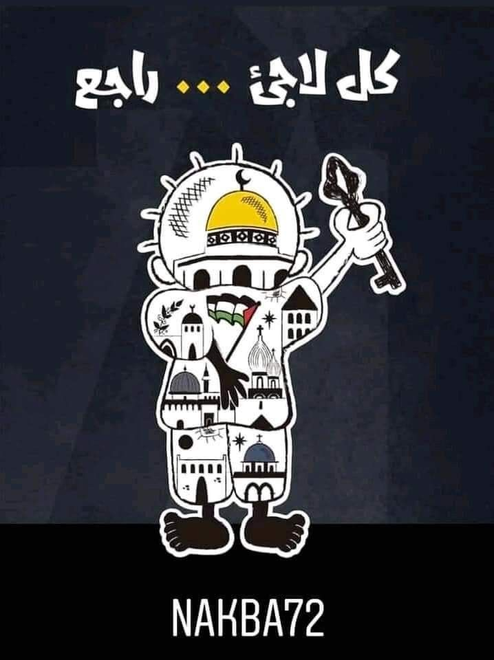 النكبه صارت ب 15 5 1948 الي بيحيى فيه ذكرى السنوية لنكبه الشعب الفلسطيني وتذكروا المأساة وتهجير وأعلنوا ان Special Friend Palestine American Dog