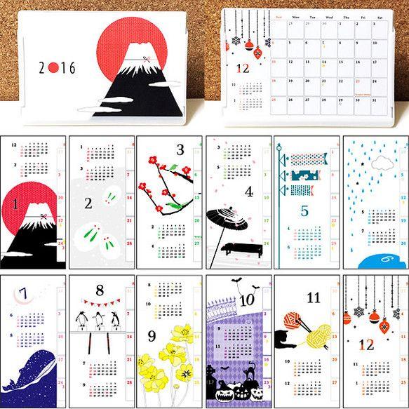 2016年 卓上&壁掛け 2WAY カレンダー