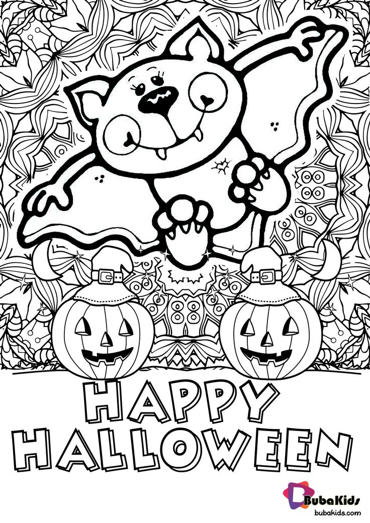 Happy Halloween Coloring Page Halloween coloring