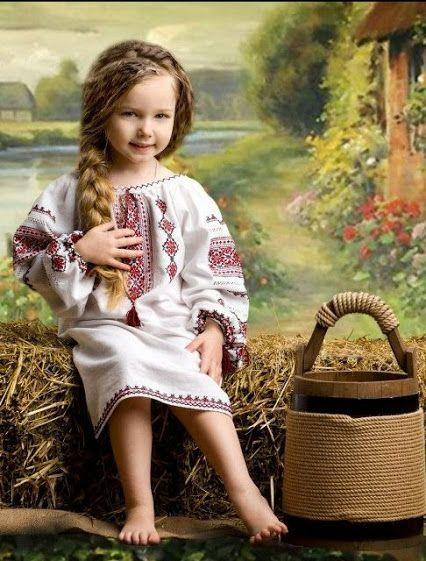 Україночка!
