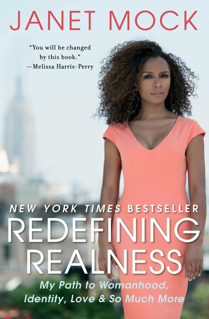 In her profound and courageous New York Times bestseller, Janet Mock establishes herself as a resounding and inspirational voice for the transgender community—and anyone fighting to define themselves on their own terms.