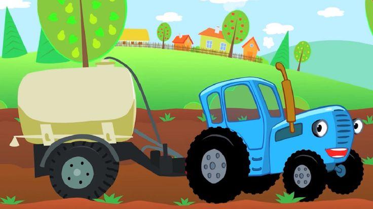 Песенка для детей - ОВОЩИ - Синий Трактор - Развивающие мультики для мал...