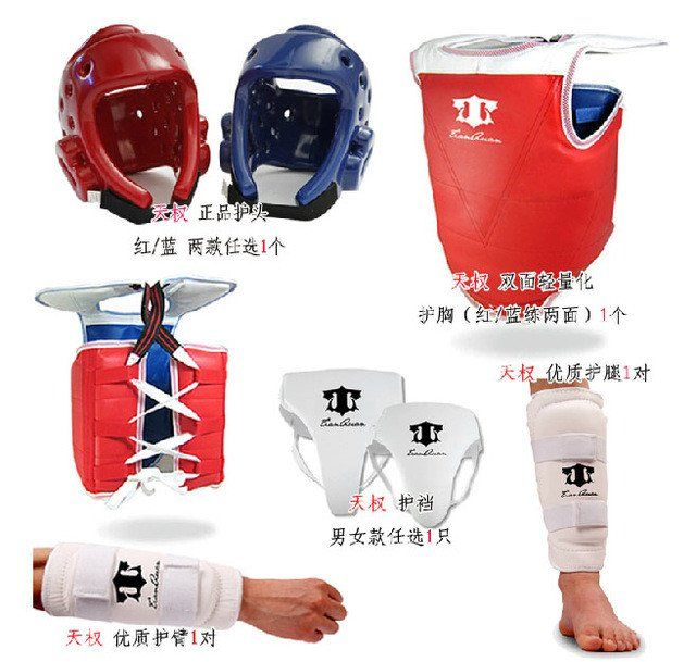 Sparring Gears Set Groin Protector