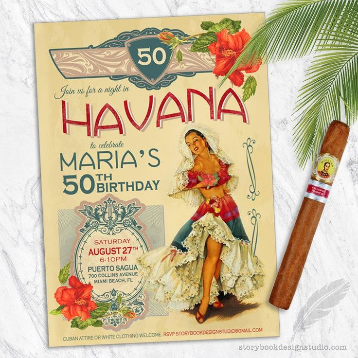 Havana Nights Birthday Party Invitations