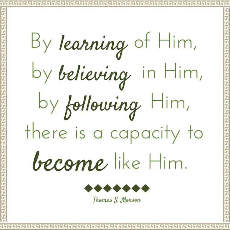 "Thought from ""Teachings of Thomas S. Monson,"" by Thomas S. Monson. #lds #sharegoodness"