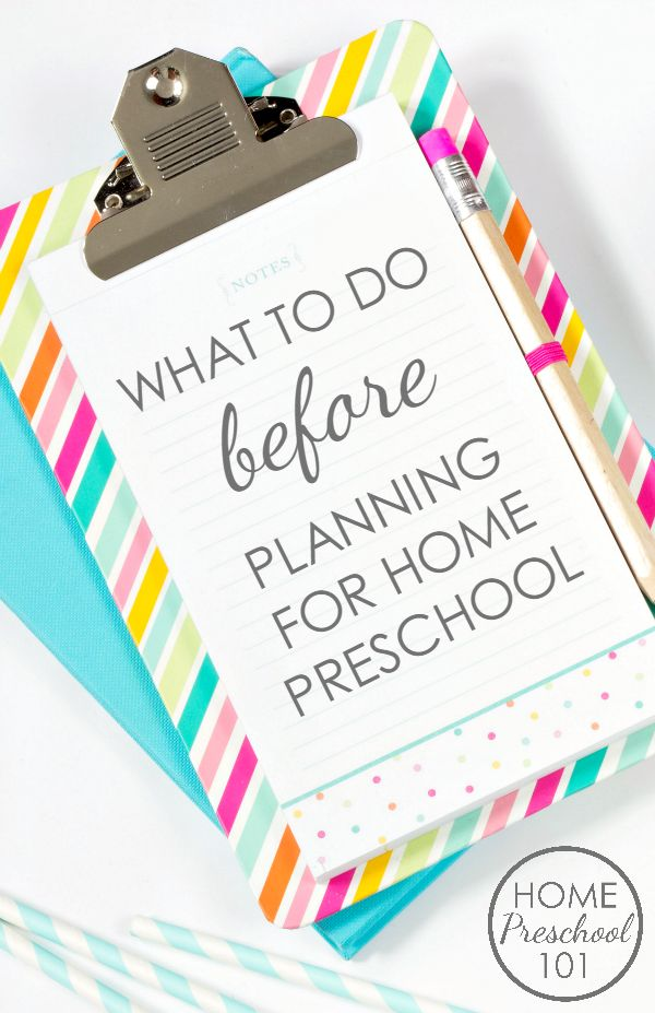 Get a head start on planning for preschool at home with these ideas for things think about as you get ready for home preschool via www.homepreschool101.com