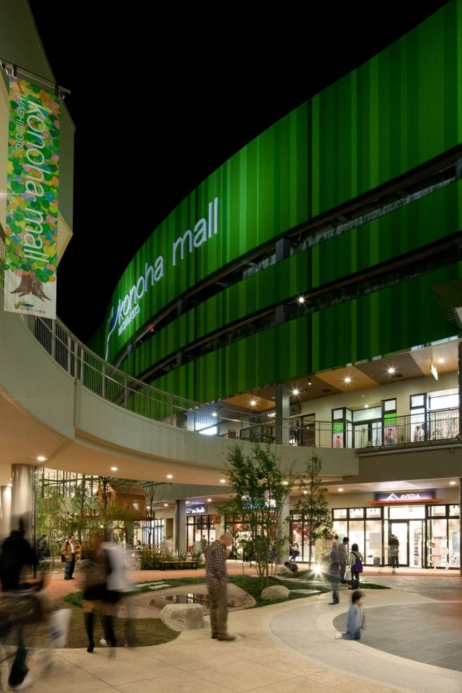 Hashimoto Konoha Mall / Jerde