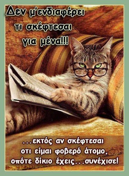 Basilhs Kitsos - Google+