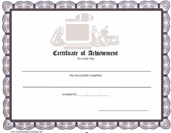 A certificate of achievement for an academic setting, illustrating a computer, books, football, and apple. Free to download and print