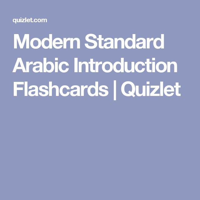 Modern Standard Arabic Introduction Flashcards   Quizlet