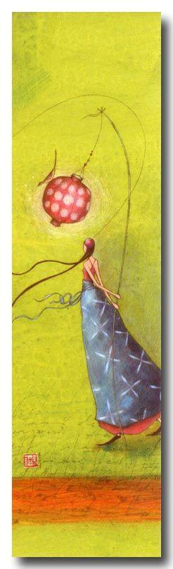 Marque - page - La carterie d art