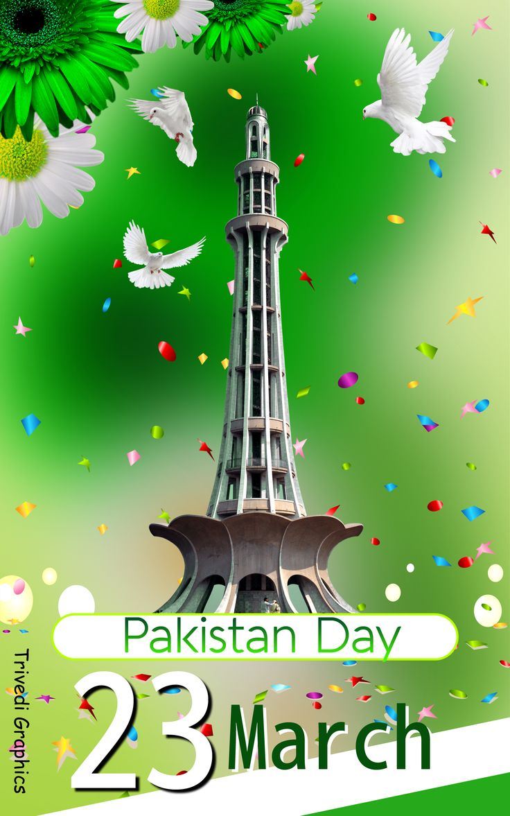 Pakistan day celebration 23rd march essay