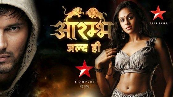 Aarambh 25th June 2017 Watch Full Episode