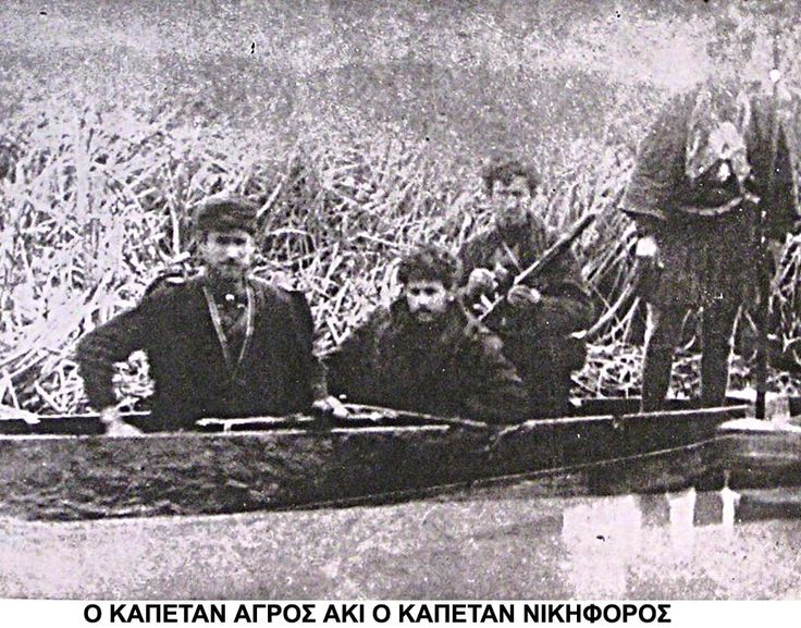 Γενικό Επιτελείο Στρατού - Μακεδονικός Αγώνας