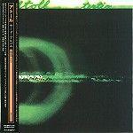 サード・アルバム - '09 デジタル・リマスター