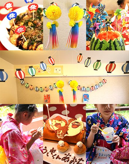Complete Party Planning w/ Printables
