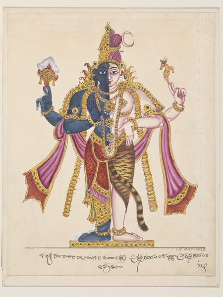 Hari-hara, the union of Vishnu and Shiva/ Physical description - Hari-hara or Shankaranarayana, the union of Vishnu(Hari) and Shiva(Hara). From a series of 100 drawings of Hindu deities created in South India./ Place of Origin - Trichinopoly, India/ Date - ca. 1825/ Artist/maker - Unknown/ Materials and Techniques - Gouache on watermarked paper/ Dimensions - Length: 22 cm, Width: 18 cm