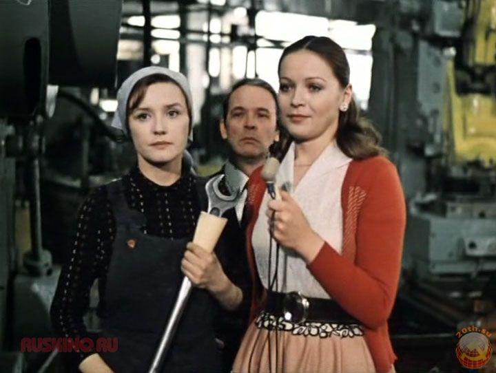 СССР рабочая женщина - Google Որոնում