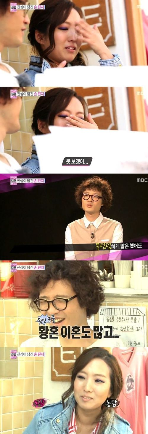 Jo Jung Chi writes Jung In a heartfelt letter on We Got Married