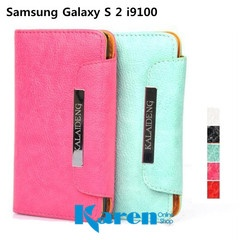 Samsung Galaxy S2 II i9100 Flip Slim Card Leather Case Wallet Pouch Cover with Strap Pink