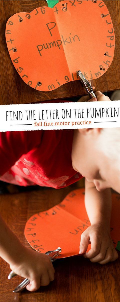 Find the letter on the pumpkin - fine motor practice for Fall