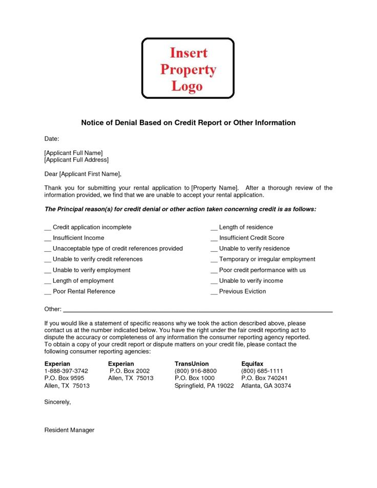 Reject rental application letter