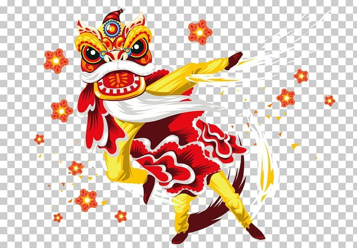 Lion Dance Chinese New Year Dragon Dance Poster Png Animals Chinese Style Computer Wallpaper Dancing Fi Dance Poster Dragon Dance Chinese New Year Dragon