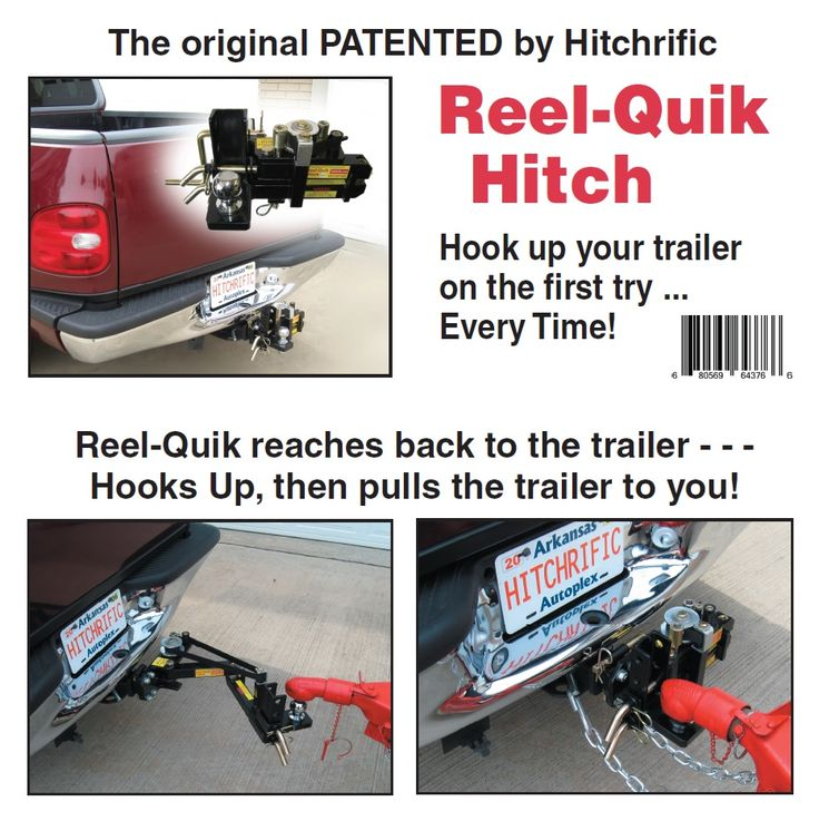 The Reel Quik Hitch by Hitchrific