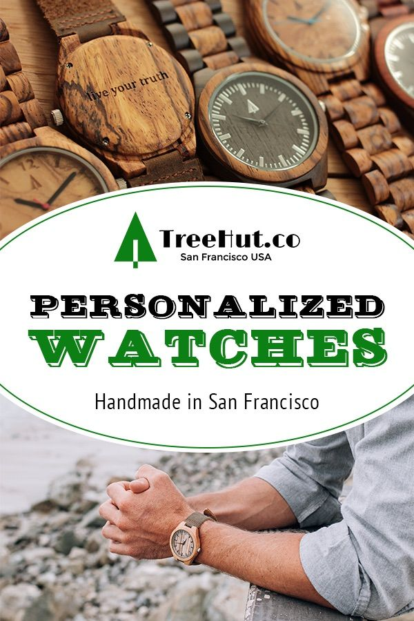 Tree Hut watches are handmade by a small team of designers in our San Francisco studio – guaranteeing each one is naturally unique and handcrafted out of real wood. Add a custom, engraved message to make your watch truly one-of-a-kind.