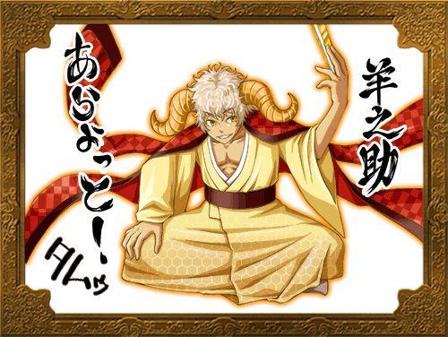 源川瑠々子の『星空の歌』コーナー/今夜のキャラクター(2015/1/8更新)◇今夜のキャラクターは、アロワナ株式会社 キャラクター事業部のタムゥさんの「羊之助」です。