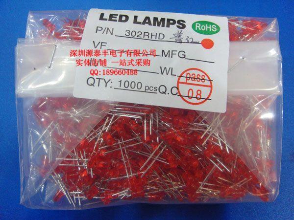 Красный светодиод короткие ноги PuLiang 3 мм красный красный СВЕТОДИОД световой трубки красный свет